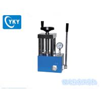 河南郑州成越科仪热销CY-12粉末压片机 压片机模具 12吨压片机价格