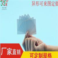 TO-220氧化铝陶瓷片 导热绝缘片三极管IGBT散热100*100/1.0mm