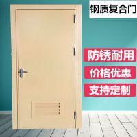 广州哪里有金属钢板门学校教室门厂家隔音金属整套门