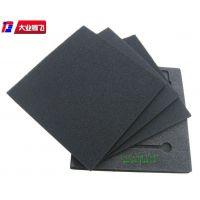 防静电海绵 电子产品防静电包装泡棉