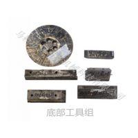 钢铁厂用爱立许混合机配件生产公司