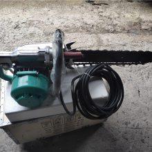 天德立ZGS-450电动链锯1.5KW井下用127V/380V链锯