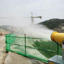 郑州大量批发 诺瑞捷NRJ-60 石材厂降尘雾炮机