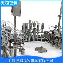 上海HY-KG100 常压开塞露灌装机性价比高的 液体灌装压盖机