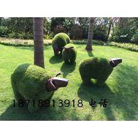 公园草地景观雕塑摆件草皮动物牛羊 公园动物雕塑 中山玻璃钢草皮羊吉祥物