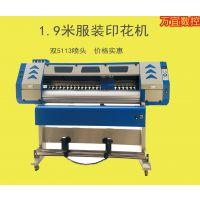 义乌热卖服装热装印机 热转印纸印花机 印花效果精美 运行平稳 价格优惠 双5113喷头 优质印花机