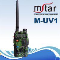 双段对讲机 闵兴通对讲机 厂家直销多款颜色 M-UV1无线手台 批发
