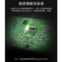 替代CM108 替代CM108B方案 USB游戏耳机方案 SSS1629 台湾鑫创 代理商