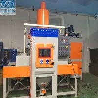 百冠机械批发瓷砖喷砂机平移输送式自动喷砂机高效率自动喷砂机