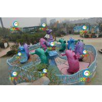 呼和浩特新型火爆挣钱的游乐设备海马精灵公园高人气好玩的游艺设施
