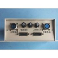 S7 供应广州机床厂G-CNC350用广州数控刀架控制器、刀架盒