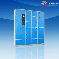 天瑞恒安 TRH-ZSM-185 浙江湖州电子存包柜,浙江台州电子智能柜