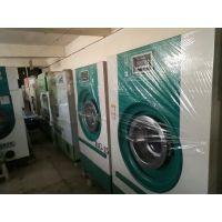 山西二手干洗机太原二手干洗店设备山西二手洗衣店设备出售