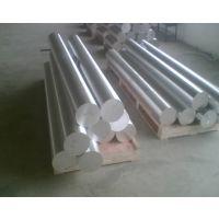 各种形态7022铝棒冲压7021铝合金棒密度