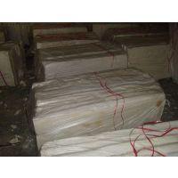出售新型高强度外墙复合硅酸盐板/纤维增强保温板/防火板