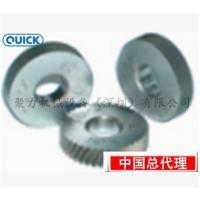 QUICK薄壁零件,不锈钢等难加工材料专用切削式滚花轮