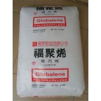 塑料盖, 塑料容器 ,家用电器PP 台湾福聚 6331