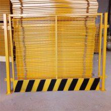 黄黑安全围栏现货 施工电梯门 电梯洞口安全警示围栏