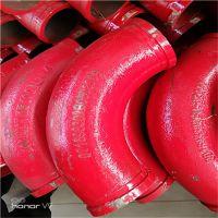 宝特厂家直销铸钢 双层 大小90度弯头 陶瓷