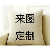 四川成都礼品公司 礼品定制