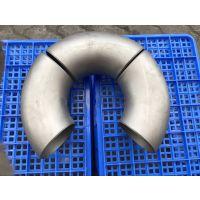 贵州304不锈钢工业管用工业弯头 DN400