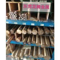 电极专用氧化铝铜,C15760进口弥散铜棒材