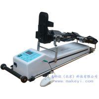 下肢关节康复器/膝关节康复器 JY1443 京仪仪器