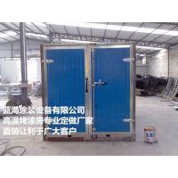 厂家定制上海高温烘干喷塑房高温固化炉高温烤箱上门安装
