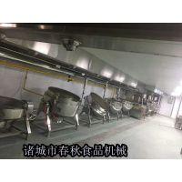 离心机、甩干机、水饺蔬菜陷脱水专用设备15054837700