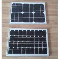 优质太阳能电池板生产厂家|太阳能光伏发电板30W|30W多晶硅太阳能电池板|太阳能发电板