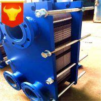 厂家直销 板式换热器 板式换热机组 价格优惠 板式冷却器 热交换