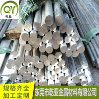 供应5052氧化铝排 5052铝薄板销售