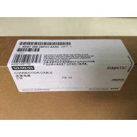 可签合同正品西门子 全新原包装&一年质保 6ES7368-3BF01-0AA0