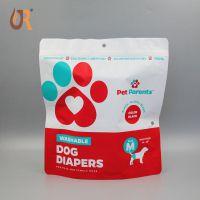 专业定制狗粮袋 狗粮包装袋 宠物食品包装袋 铝箔袋 三边封塑料袋