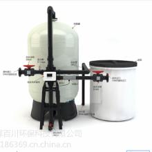 太原市小店区厂家供应清泽百川10-50吨大型锅炉工业工厂用软水机软化水器过滤器水处理设备