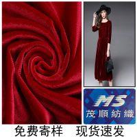 茂顺纺织 专业生产家居服布料 95%涤纶5氨纶%144F360克针织弹力中高档睡衣舞蹈服布面料