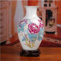 景德镇粉彩瓷粉彩陶瓷赏瓶商务用品陶瓷花瓶