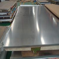 【现货热销】优质 DX51D+AZ镀铝锌硅板 热镀锌花纹防滑板 可零割