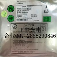 供应佰鸿LED1204翠绿色 1204SUGC/E-AV 贴片发光二极管 原装长期有现货
