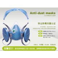 宝顺安:KN100 防尘口罩 防飞溅 电焊