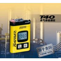 西安哪里有卖硫化氢气体检测报警器咨询13630287121