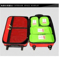 上海辉硕 卫生应急个人携行装备 中国卫生 应急包 应急背囊 可背可拉