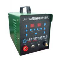 不锈钢冷焊机多少钱