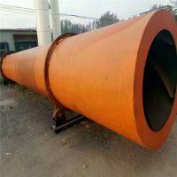 出售二手滚筒干燥机直径2米乘20米两台 二手滚筒式烘干机供应商