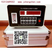 CLJ-E激光尘埃粒子计数器台式数码显示送礼佳品会销礼品