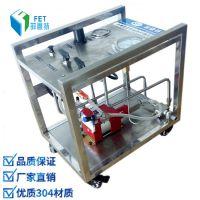 小型水压测试机 气驱液体增压泵 行业领先,气动产品的不二选择