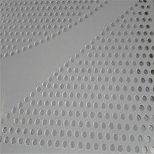 冲孔网板 南京冲孔网 空调过滤网片