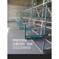 高位升降货架 重载棒材存放架图片 可调悬臂式货架价格