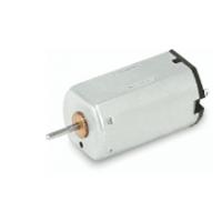 OFF-M20直流电机有刷电机微型电机