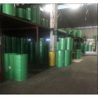 耐力板卷材_pc耐力板卷材价格_耐力板透明卷材库存